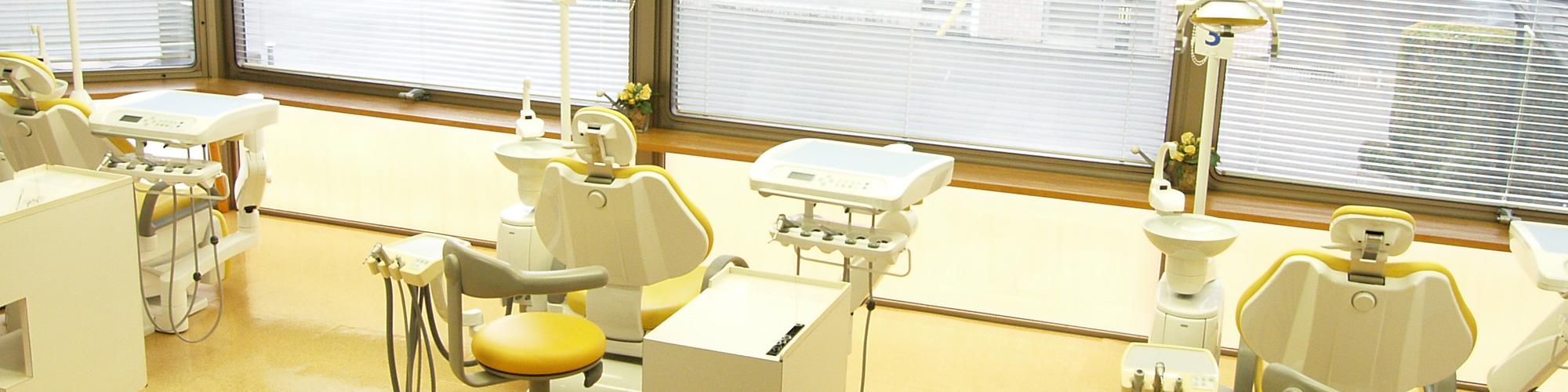 陶山はじめ矯正歯科